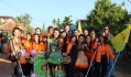 กิจกรรมโครงการแข่งขันกีฬาเยาวชน ประชาชน ต้านยาเสพติด (จตุรมิตรเกมส์ ครั้งที่ 18)